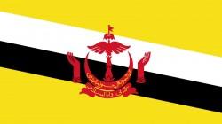 Brunei Embassy