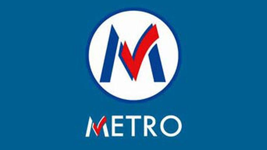 Metro Market ZAMALEK 101